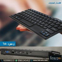 All in One Keyboard PC